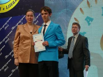 120. Rewarding of Competition winners (on the right the MPEI Dean of foreign students Dr. V.V. Manukhin