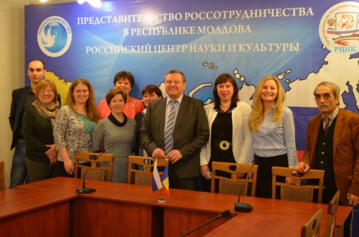 185. Working meeting of Russian universities' representatives with the Head of Rossotrudnchestvo Division in Moldova V.E. Rybitskiy