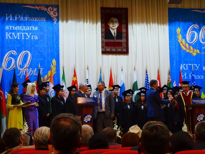 "222. During awarding the title ""Honored Professor"" to MPEI Rector"