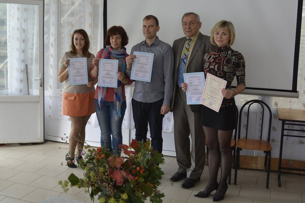 239. MPEI representatives with certificates of participation in the Conference and Educational Seminar.