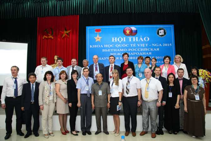 258. Participants if Vietnamese-Russian Scientific Conference in State University Le Ky Dong (Hanoi City).