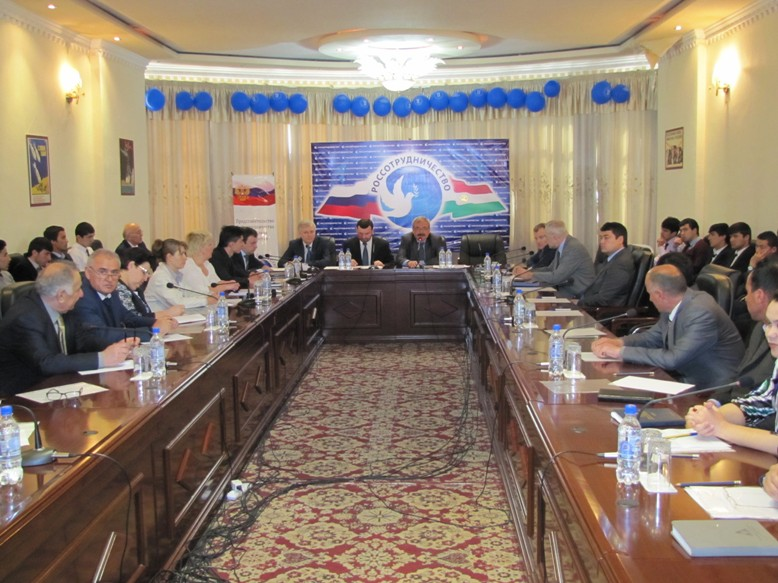 259. Meeting at Round Table in Dushanbe (MPEI Branch).