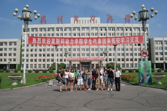 61. MPEI students at North-East Dianli Universuty