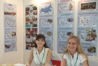 76. MPEI students' delegation members during the educational exhibition in Vietnam