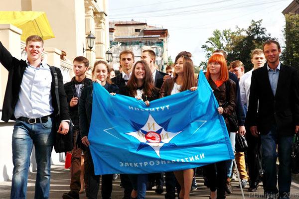 MPEI students
