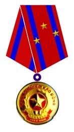 Орден труда